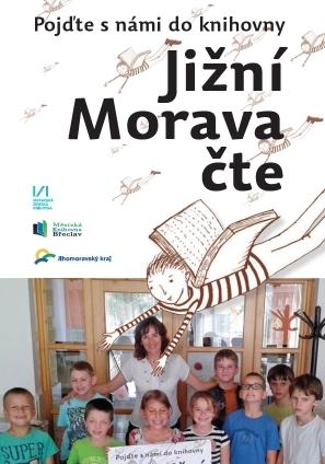 Pdf publikace shrnující soutěž Jižní Morava čte – ročník 2016